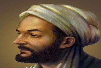 İbni Haldun Kimdir?