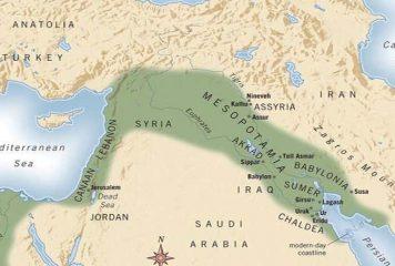 Mezopotamya Neresidir?