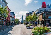 İzlanda şehir