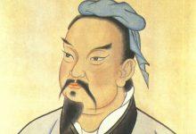 Sun Tzu Hayatı