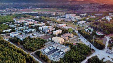 Bursa Uludağ Üniversitesi